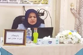 PhD defense (Asraa Adnan Najim)