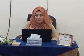 مناقشة رسالة ماجستير الباحثة (شيرين علي عبد